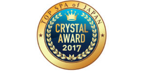 ユーグレナの奇跡!BCADがクリスタルアワード2017受賞