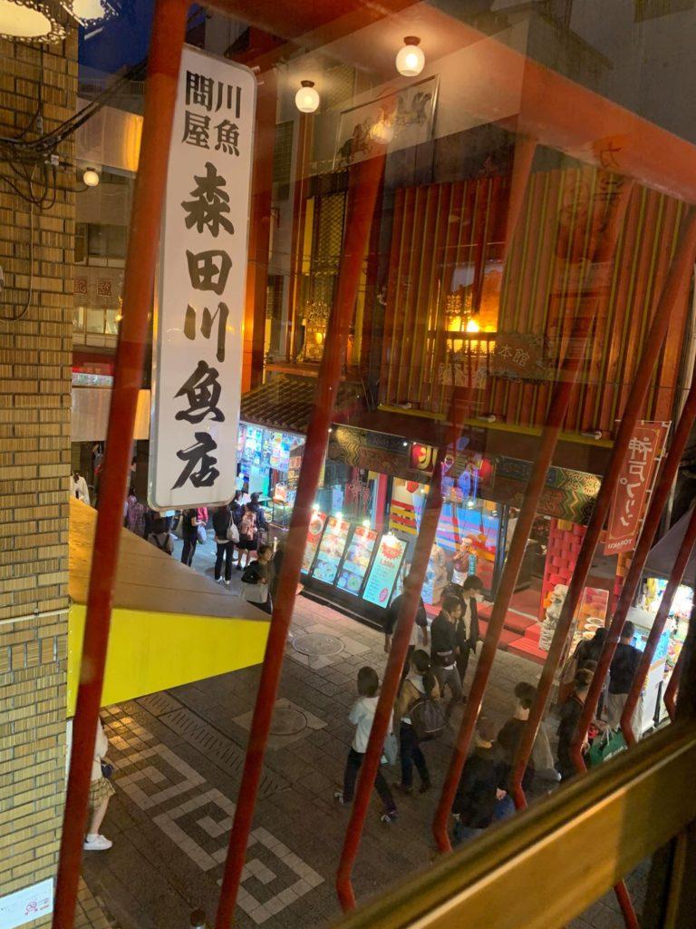 10年ぶりに神戸本町南京町に行ってきました。