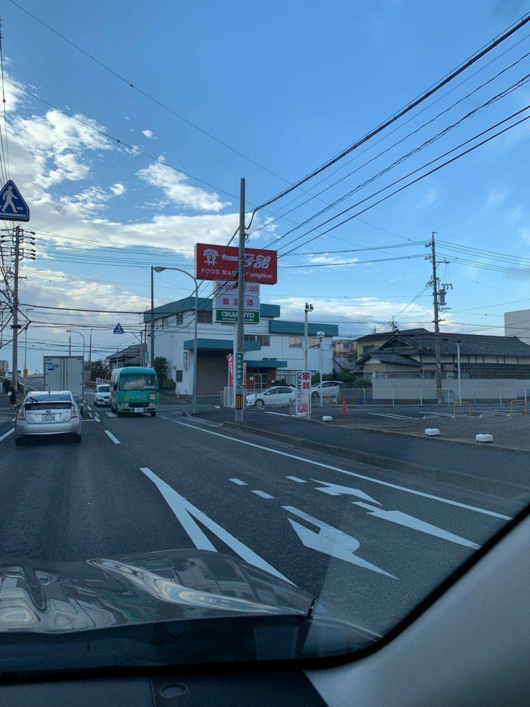 【津市・スーパー】岡本総本店内に一号館ができました!