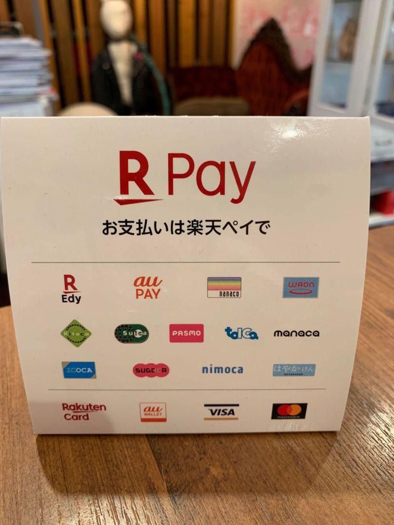 【津市・美容院】キャッシュレス支払い方法はたくさんご用意がございます!